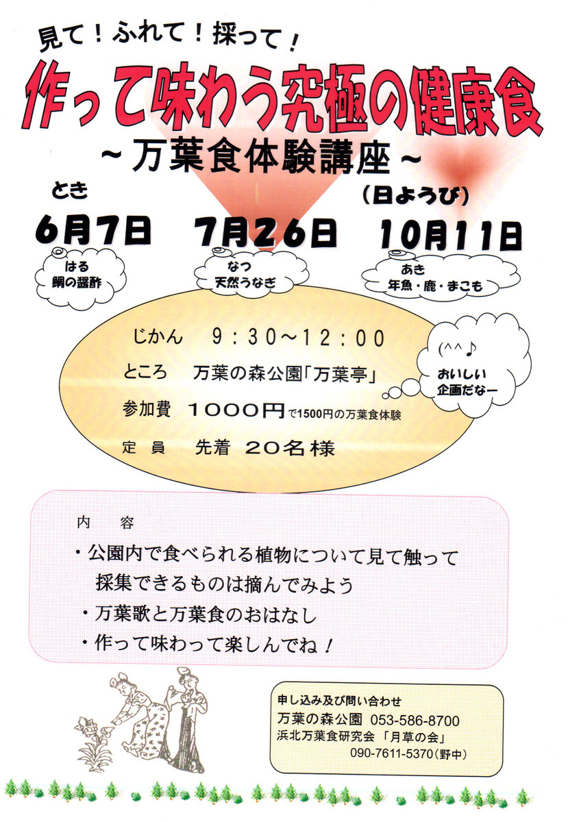 Img732_2
